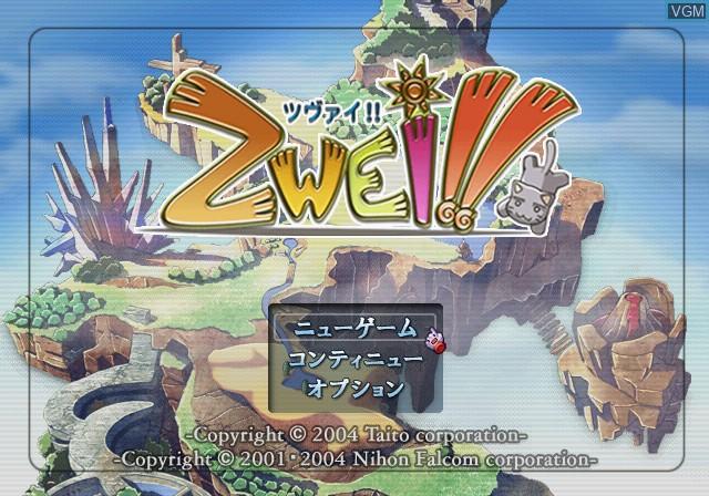 Image du menu du jeu Zwei!! sur Sony Playstation 2
