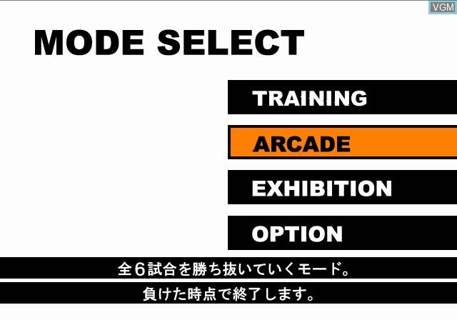 Image du menu du jeu Magical Sports - Hard Hitter sur Sony Playstation 2