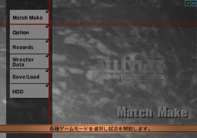 Image du menu du jeu All-Star Professional Wrestling II sur Sony Playstation 2