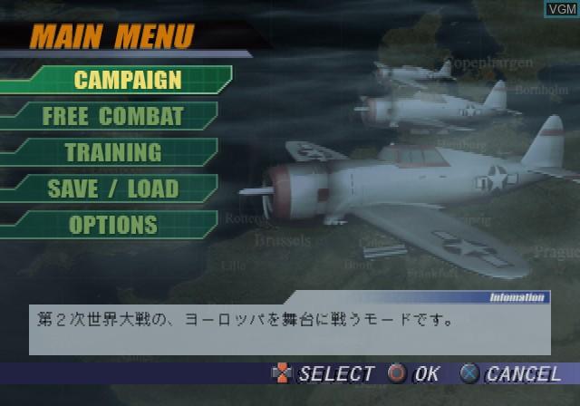 Image du menu du jeu Victory Wings - Zero Pilot Series sur Sony Playstation 2