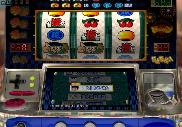 Pachi-Slot Aruze Oukoku 6