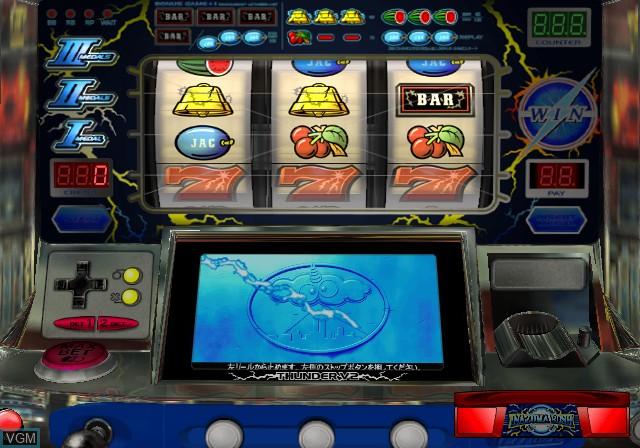Pachi-Slot Aruze Oukoku 7