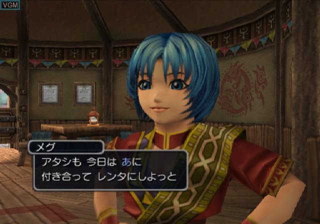 Waga Ryuu o Miyo - Pride of the Dragon Peace