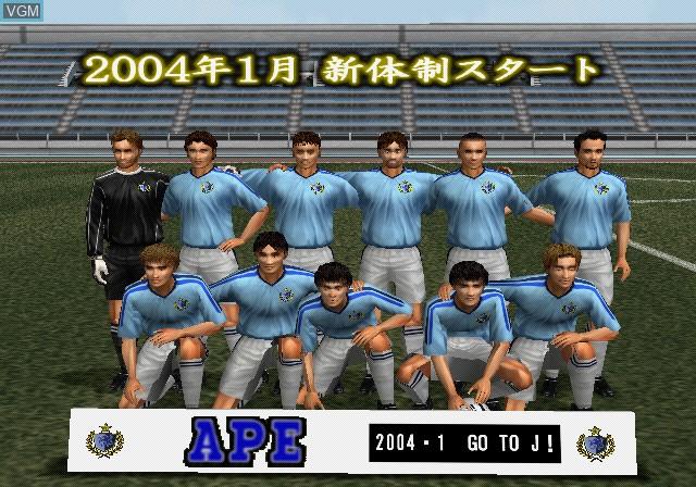 J.League Pro Soccer Club o Tsukurou! '04