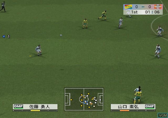 J.League Winning Eleven 8 - Asia Championship