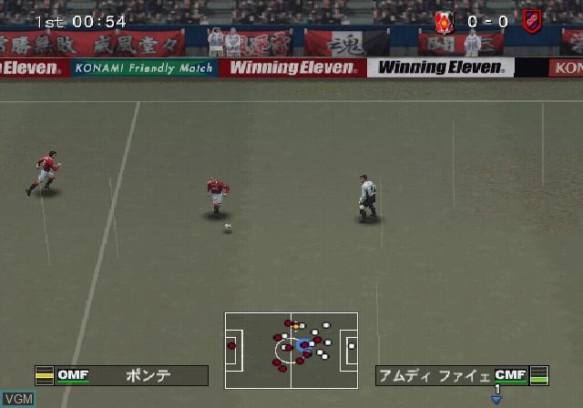 J.League Winning Eleven 2007 Club Championship