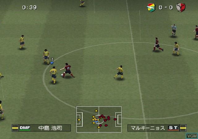 J.League Winning Eleven 2008 Club Championship