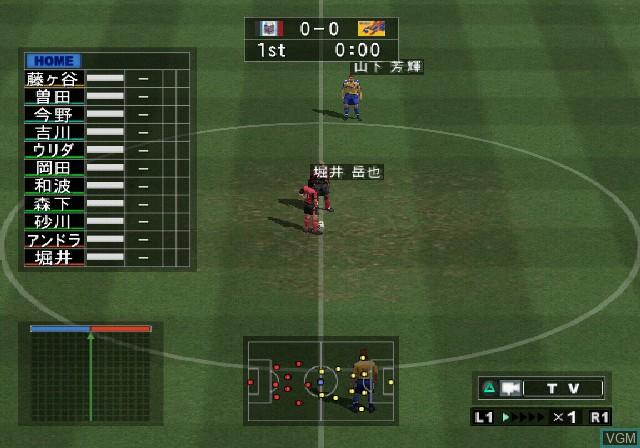 J.League Winning Eleven Tactics