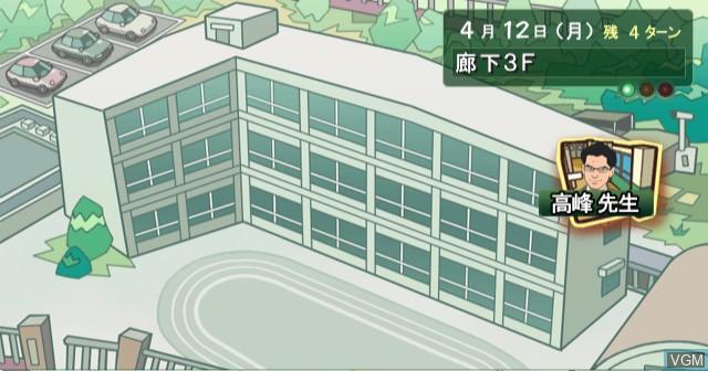 3-Nen B-Gumi Kinpachi Sensei - Densetsu no Kyoudan ni Tate!