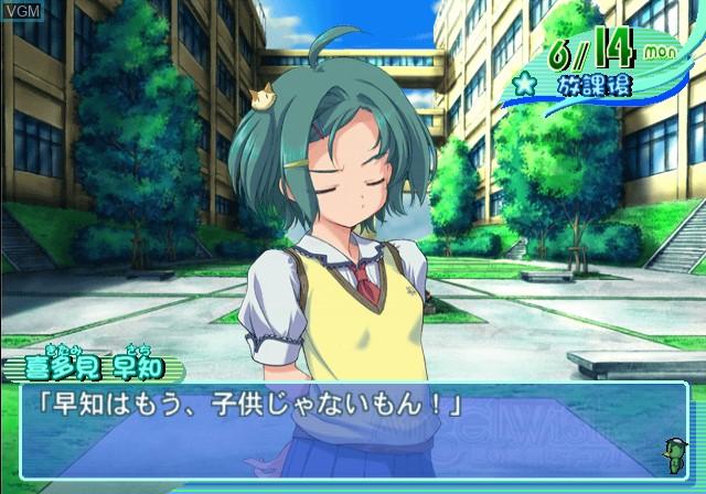 Angel Wish - Kimi no Egao ni Chu!