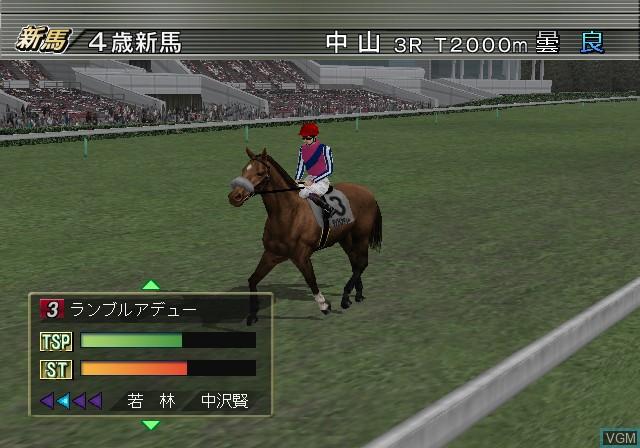 G1 Jockey 2