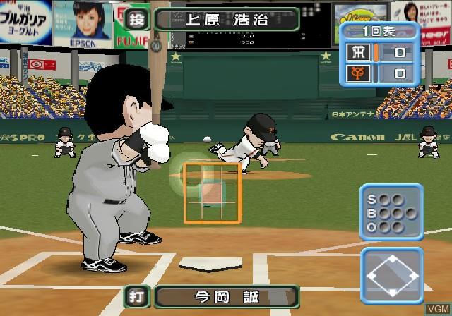 I Love Baseball - Pro Yakyuu o Koyonaku Aisuru Hitotachi e
