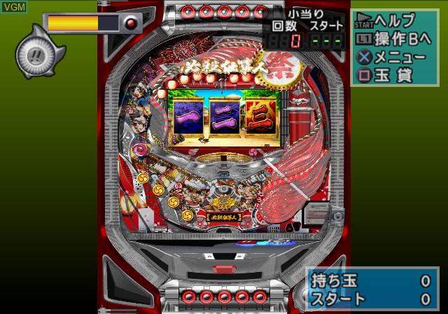 Pachitte Chonmage Tatsujin 16 - Pachinko Hissatsu Shigotonin III - Matsuri Version