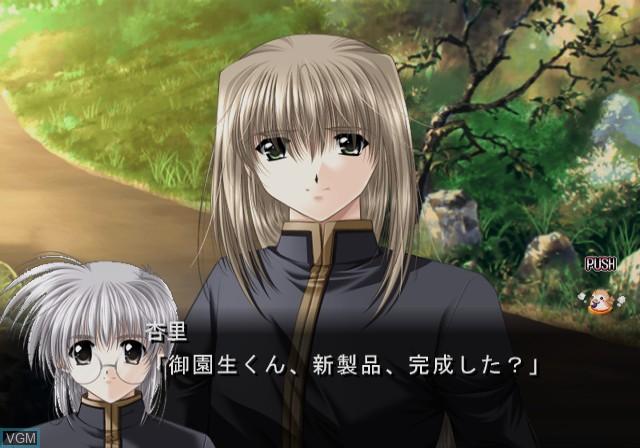 Angel's Feather - Kuro no Zanei