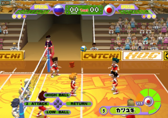 Image in-game du jeu Simple 2000 Series Vol. 41 - The Volleyball sur Sony Playstation 2