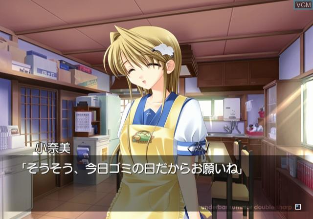 Image in-game du jeu _summer ## sur Sony Playstation 2