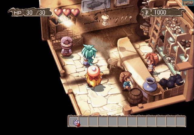 Image in-game du jeu Zwei!! sur Sony Playstation 2