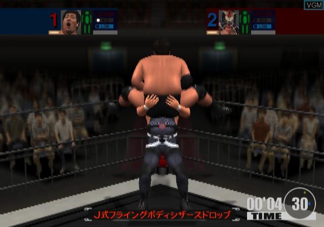 Image in-game du jeu All-Star Professional Wrestling II sur Sony Playstation 2