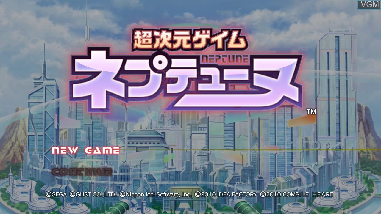 Image de l'ecran titre du jeu Chou Jigen Game Neptune sur Sony Playstation 3