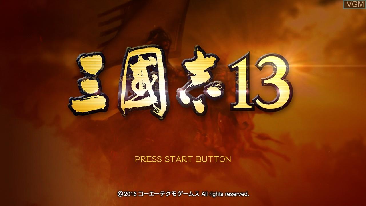 Image de l'ecran titre du jeu San Goku Shi 13 sur Sony Playstation 3