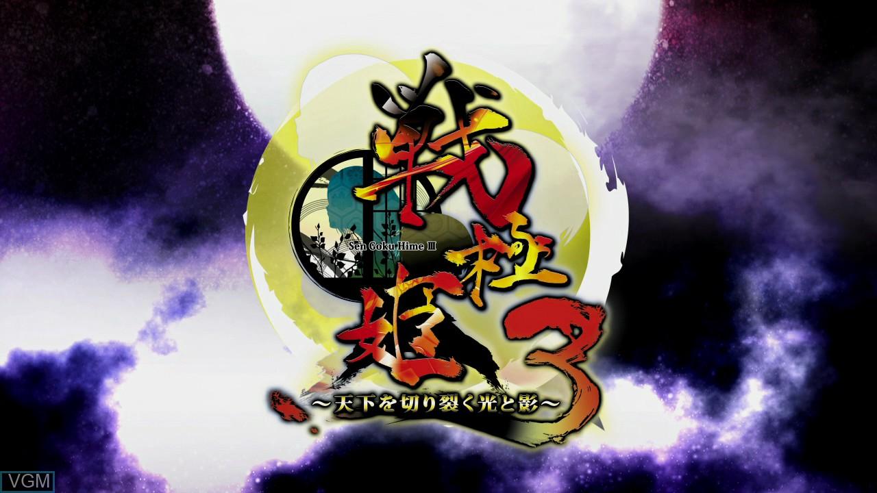 Image de l'ecran titre du jeu Sengoku Hime 3 - Tenka o Kirisaku Hikari to Kage sur Sony Playstation 3