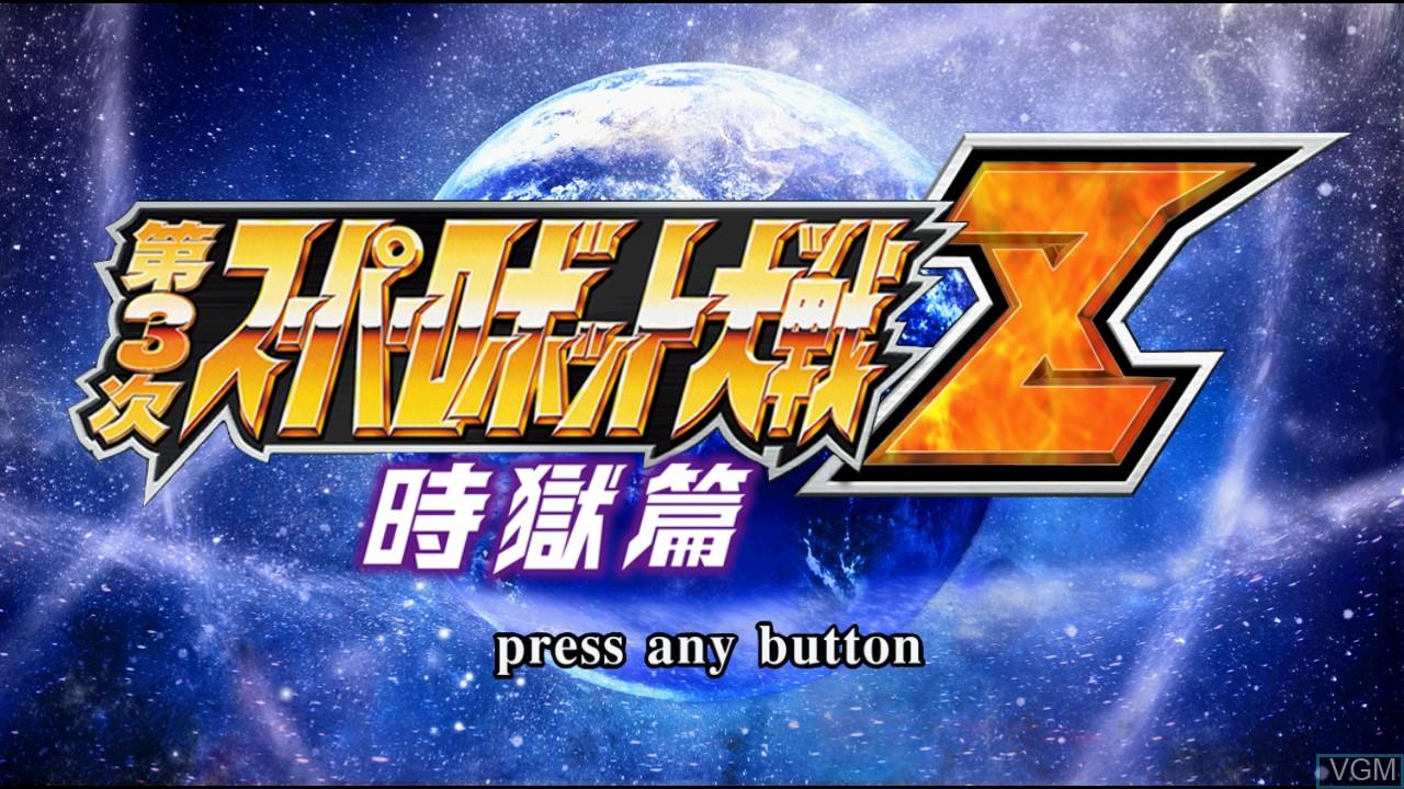 Image de l'ecran titre du jeu Dai-3-Ji Super Robot Taisen Z Jigoku-hen sur Sony Playstation 3