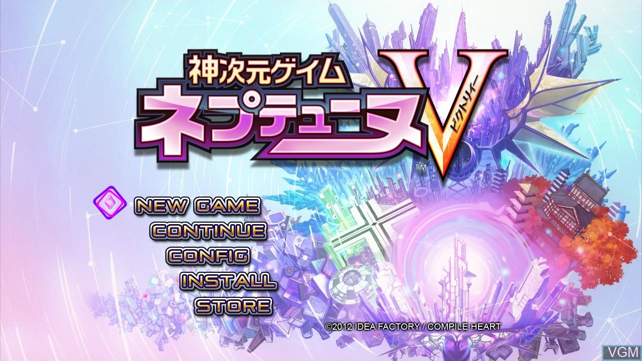 Image de l'ecran titre du jeu Hyperdimension Neptunia Victory sur Sony Playstation 3
