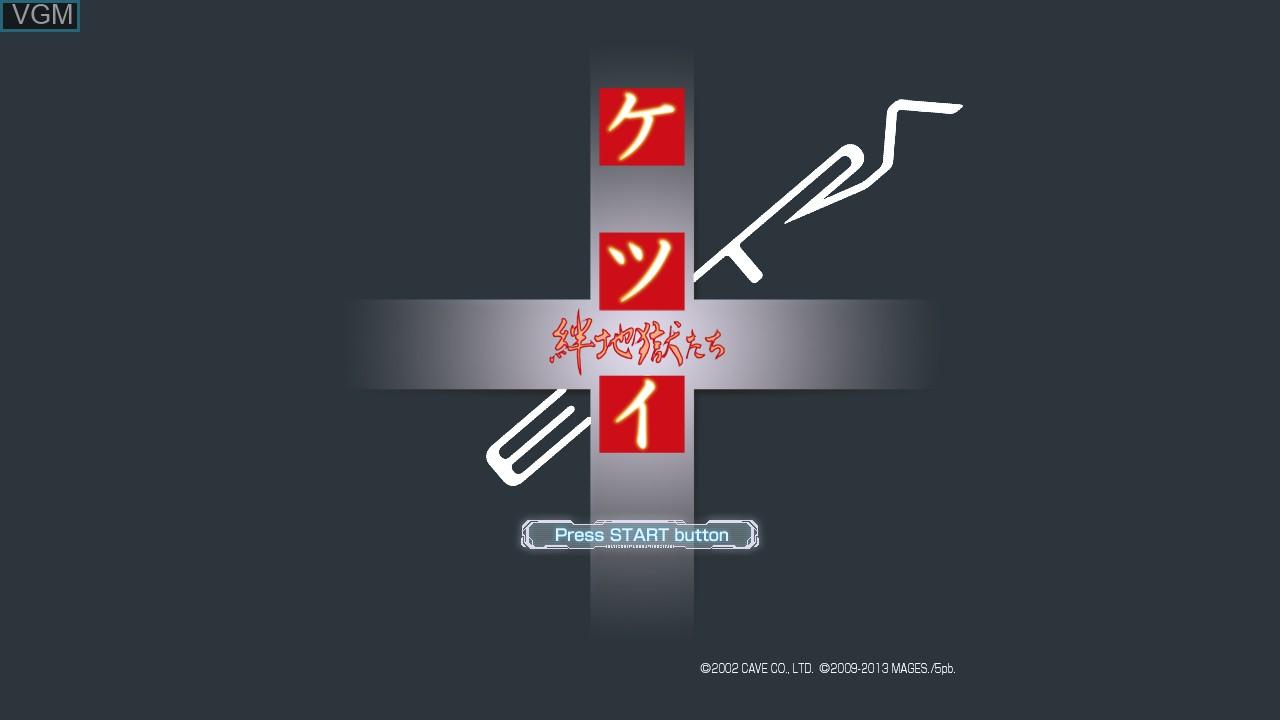 Image de l'ecran titre du jeu Ketsui - Kizuna Jigoku Tachi Extra sur Sony Playstation 3