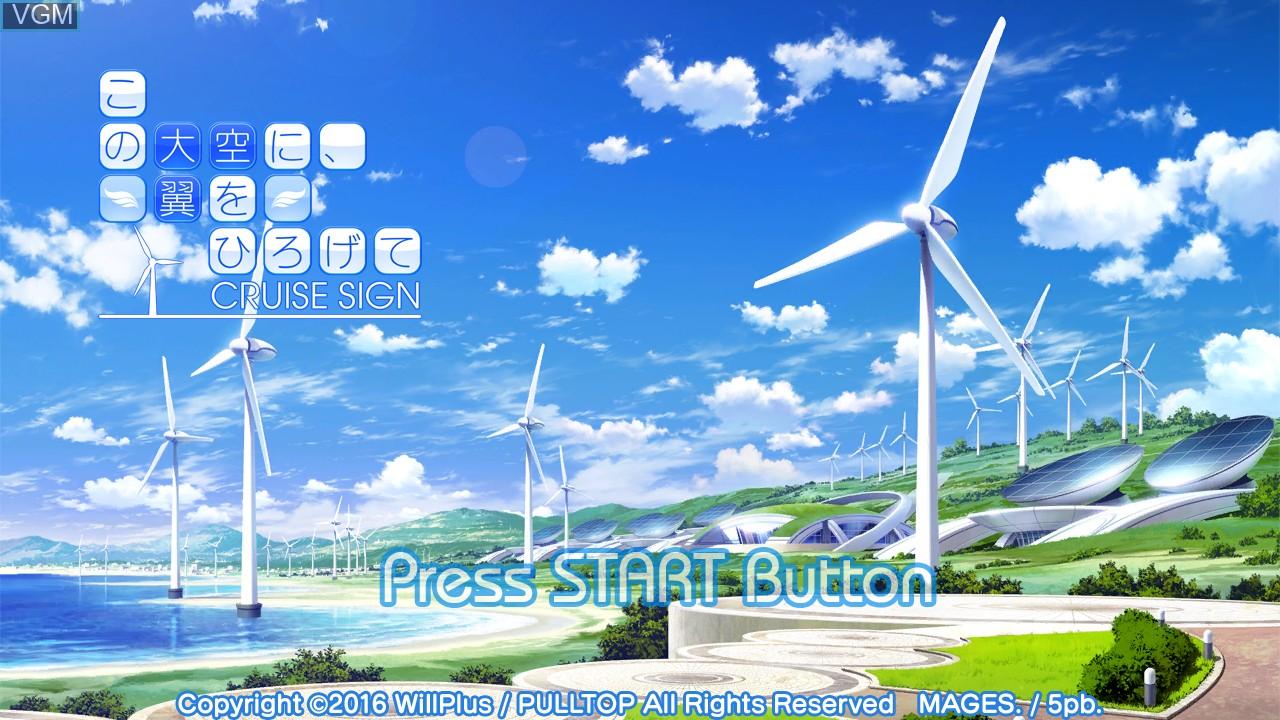 Image de l'ecran titre du jeu Kono Oozora ni, Tsubasa o Hirogete - Cruise Sign sur Sony Playstation 3