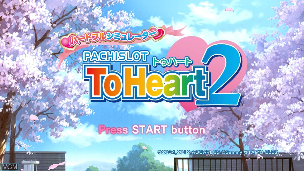 Image de l'ecran titre du jeu Heartful Simulator Pachi-Slot - To Heart 2 sur Sony Playstation 3