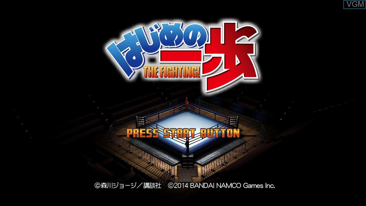 Image de l'ecran titre du jeu Hajime no Ippo - The Fighting! sur Sony Playstation 3