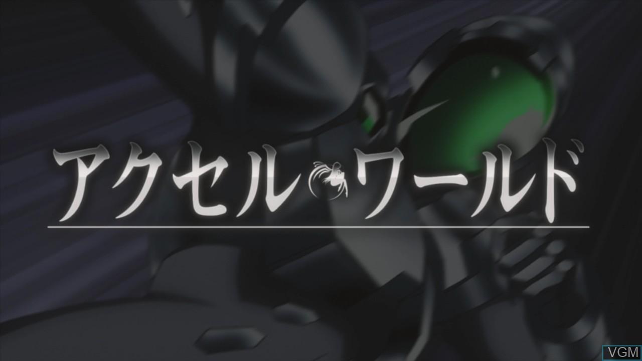 Image de l'ecran titre du jeu Accel World - Kasoku no Chouten sur Sony Playstation 3