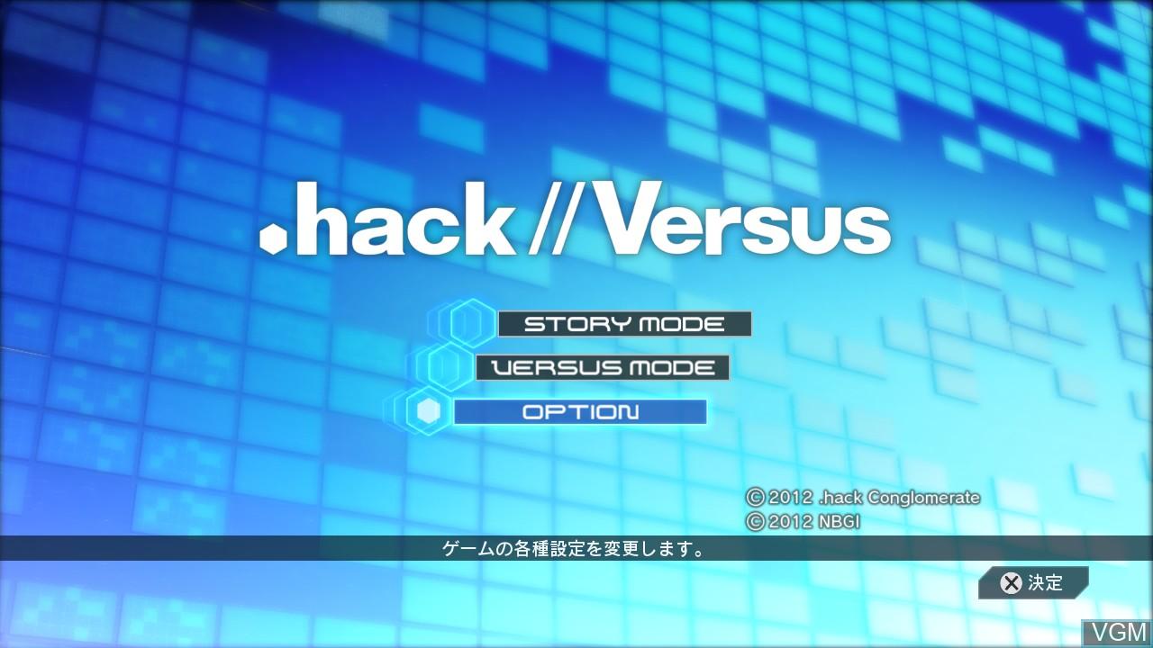 Image de l'ecran titre du jeu .hack: Sekai no Mukou ni+ Versus - Hybrid Pack sur Sony Playstation 3