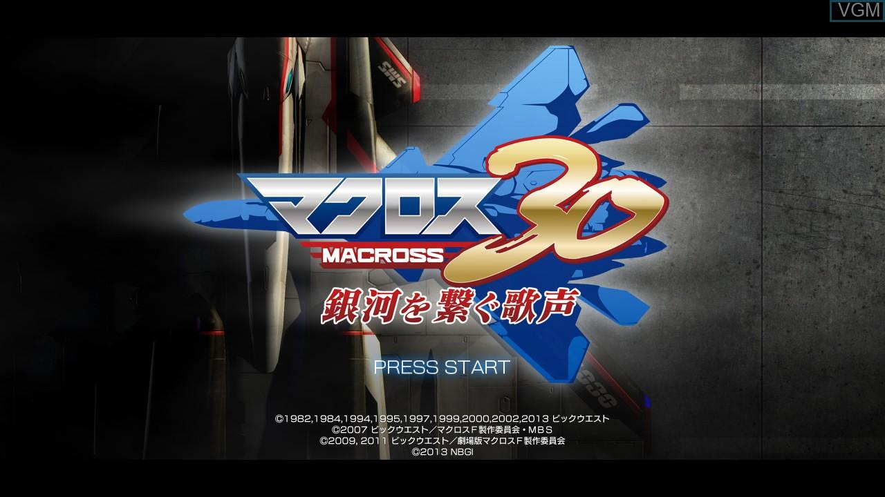 Image de l'ecran titre du jeu Macross 30 - Ginga o Tsunagu Utagoe sur Sony Playstation 3