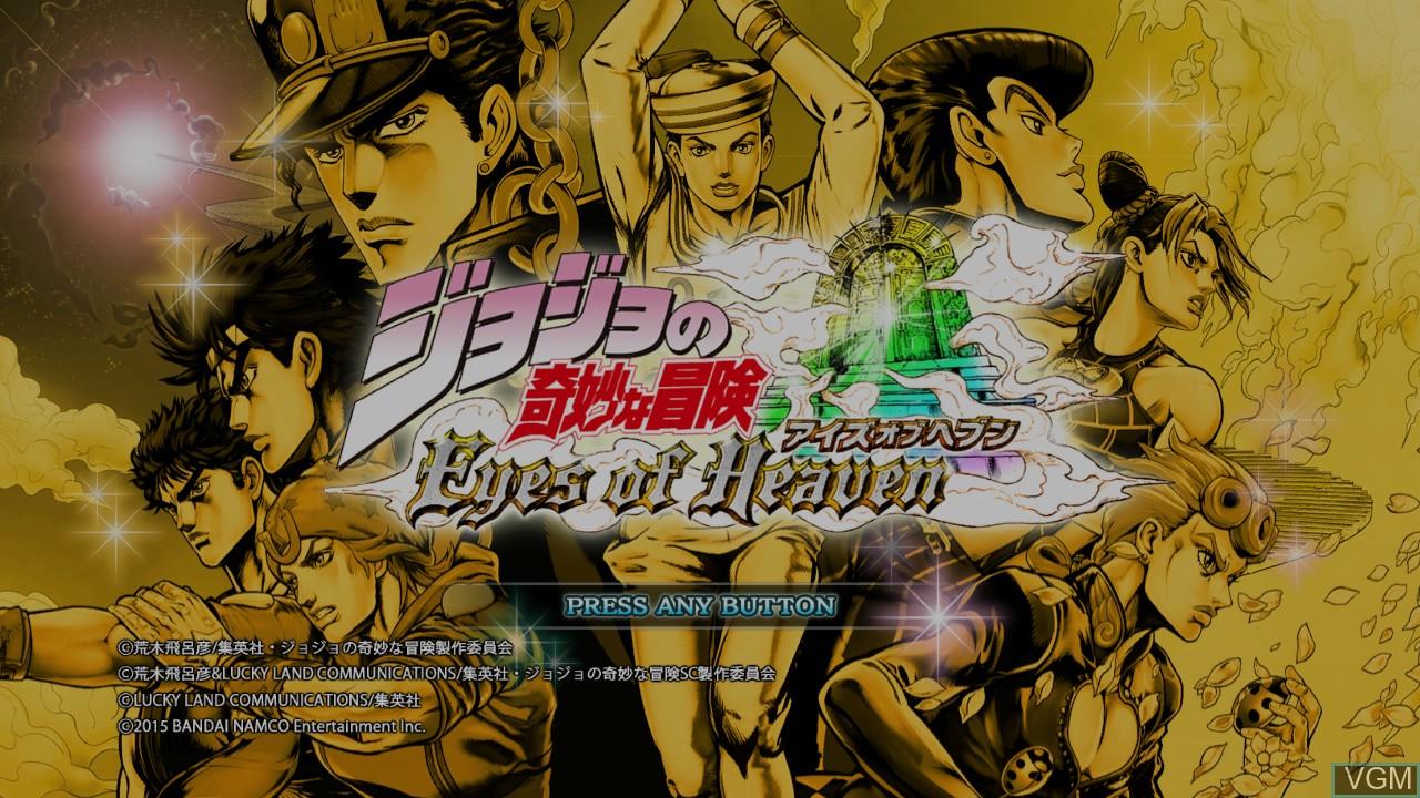Image de l'ecran titre du jeu JoJo no Kimyou na Bouken - Eyes of Heaven sur Sony Playstation 3