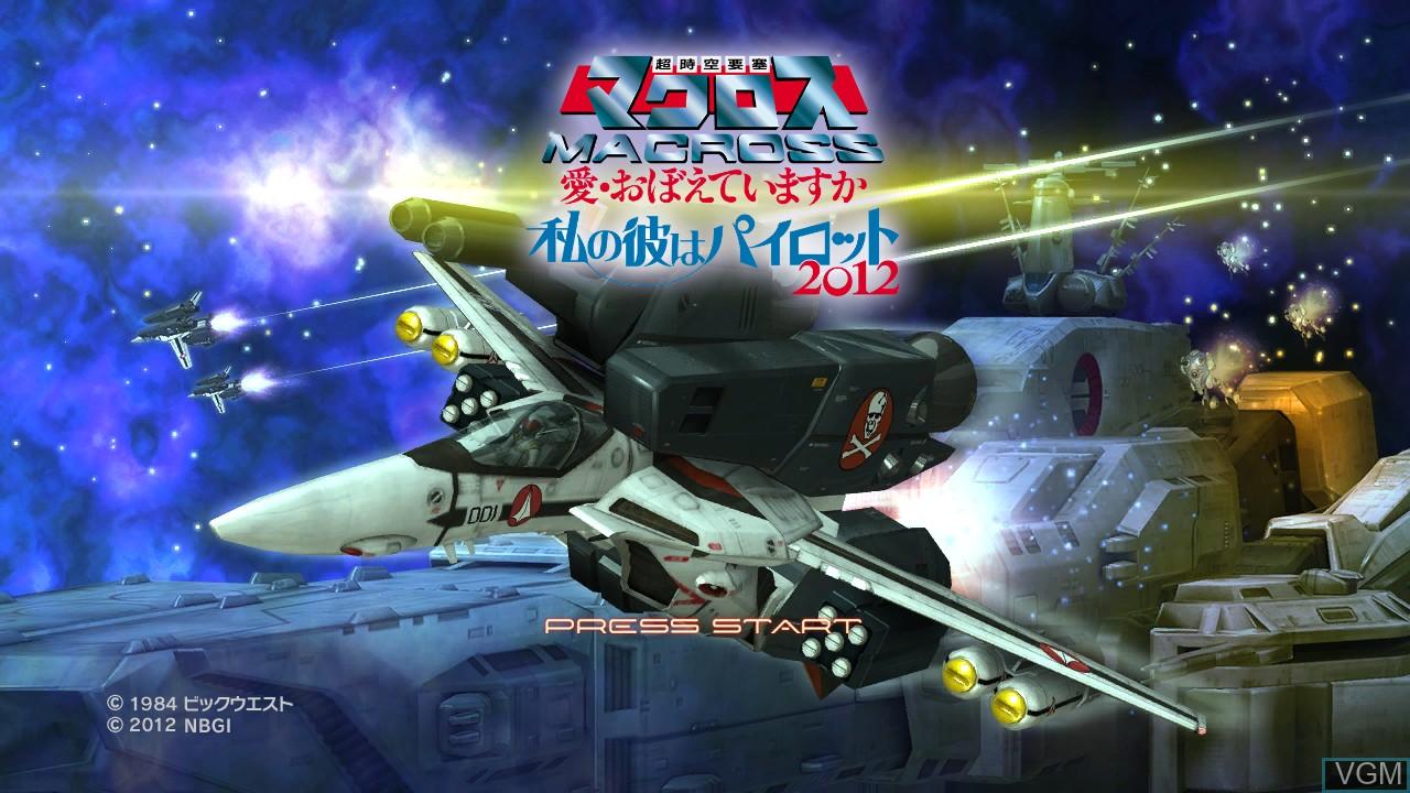 Image de l'ecran titre du jeu Choujikuu Yousai Macross - Ai Oboete Imasu ka - Hybrid Pack sur Sony Playstation 3