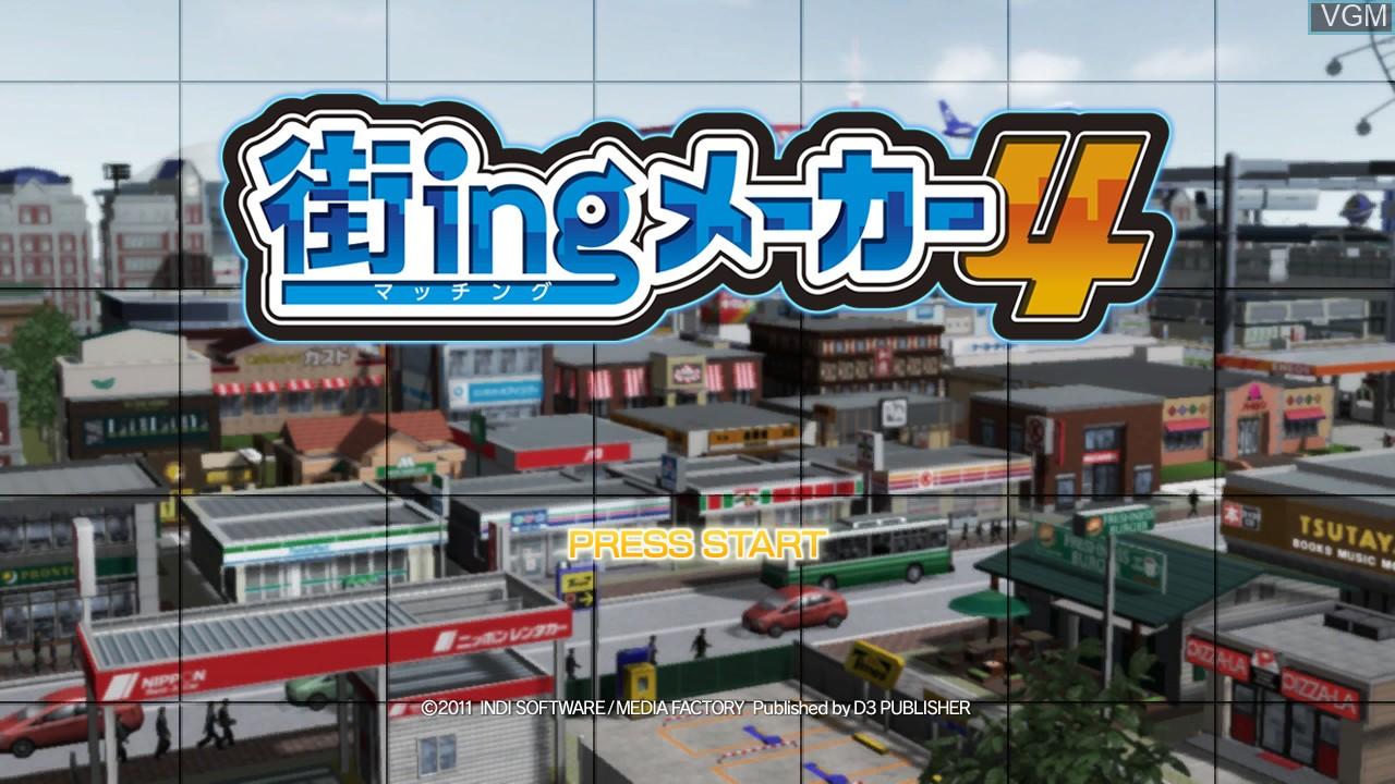 Image de l'ecran titre du jeu Machi-ing Maker 4 sur Sony Playstation 3