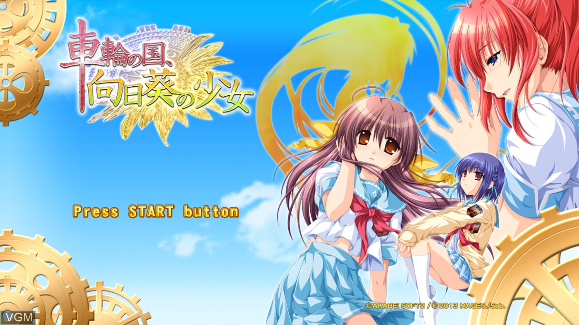 Image de l'ecran titre du jeu Sharin no Kuni, Himawari no Shoujo sur Sony Playstation 3