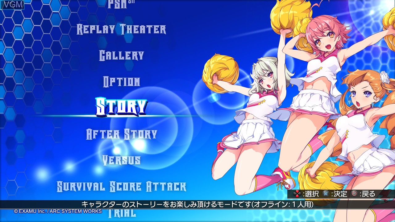 Image du menu du jeu Arcana Heart 3 - LOVE MAX!!!!! sur Sony Playstation 3