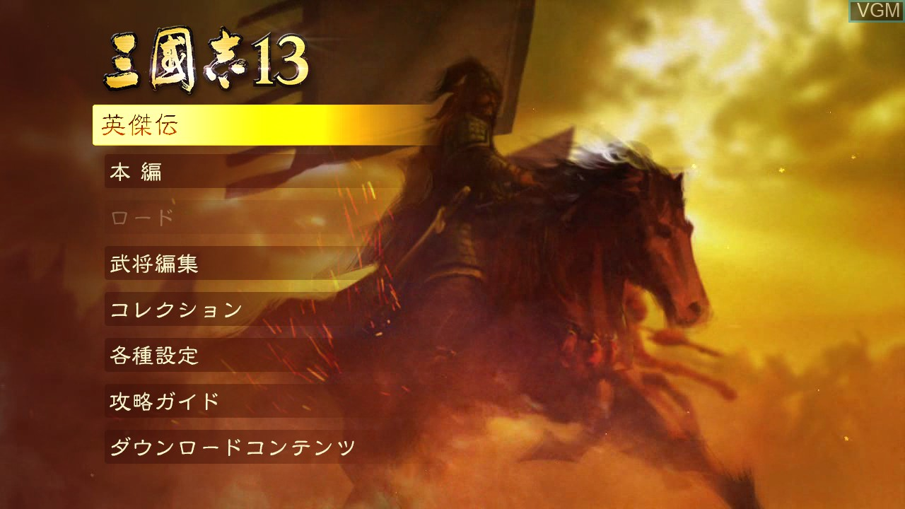 Image du menu du jeu San Goku Shi 13 sur Sony Playstation 3