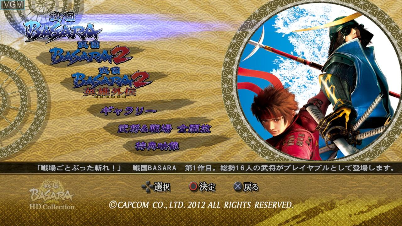 Image du menu du jeu Sengoku Basara HD Collection sur Sony Playstation 3