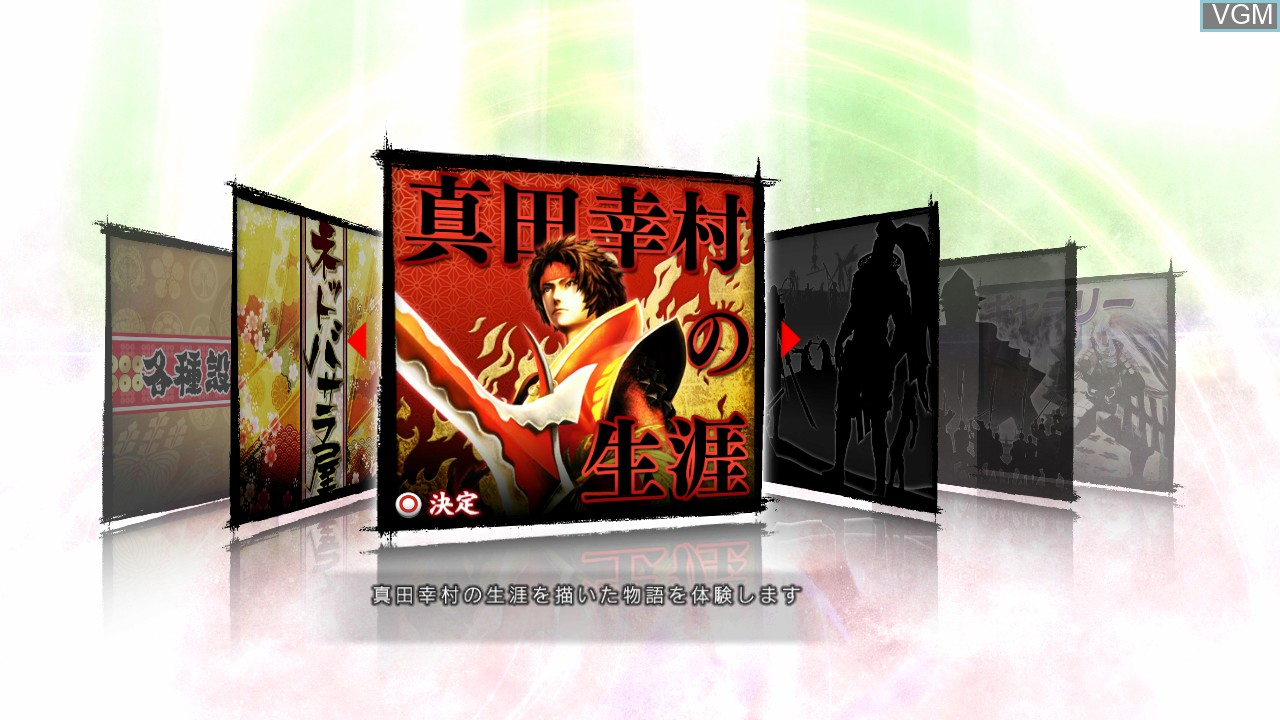 Image du menu du jeu Sengoku Basara - Sanada Yukimura-Den sur Sony Playstation 3