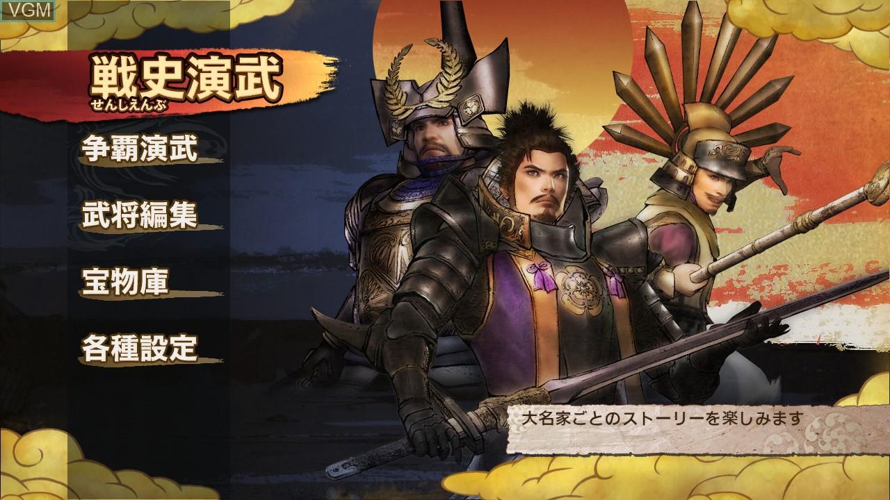 Image du menu du jeu Sengoku Musou 3 Empires sur Sony Playstation 3