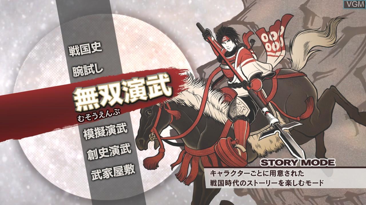 Image du menu du jeu Sengoku Musou 3 Z sur Sony Playstation 3