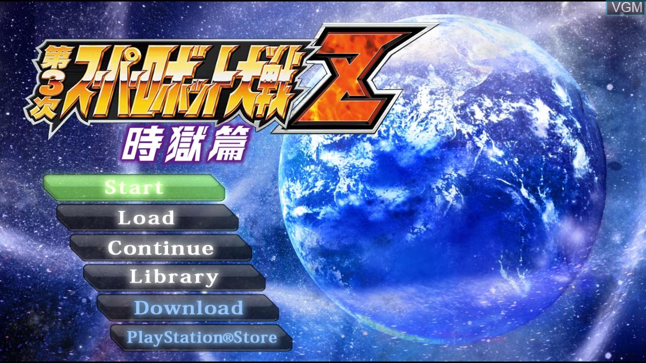 Image du menu du jeu Dai-3-Ji Super Robot Taisen Z Jigoku-hen sur Sony Playstation 3