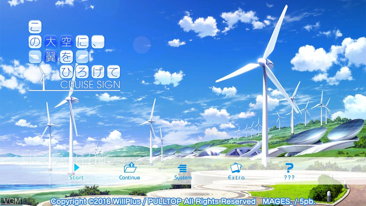 Image du menu du jeu Kono Oozora ni, Tsubasa o Hirogete - Cruise Sign sur Sony Playstation 3