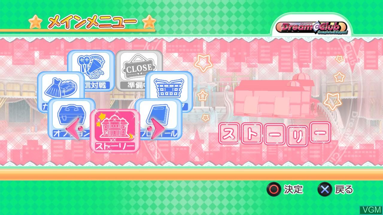 Image du menu du jeu Dream C Club - Complete Edipyon! sur Sony Playstation 3
