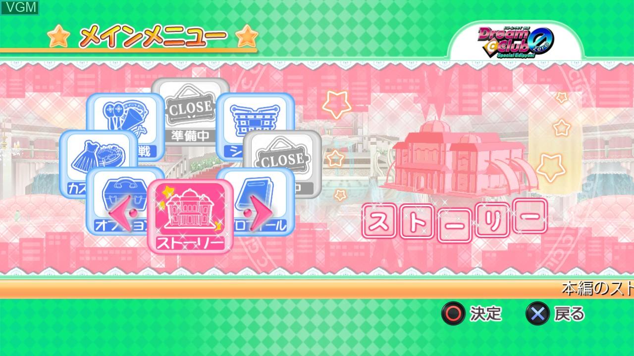 Image du menu du jeu Dream C Club Zero - Special Edipyon! sur Sony Playstation 3