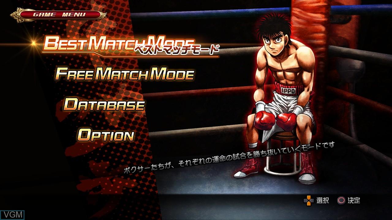 Image du menu du jeu Hajime no Ippo - The Fighting! sur Sony Playstation 3
