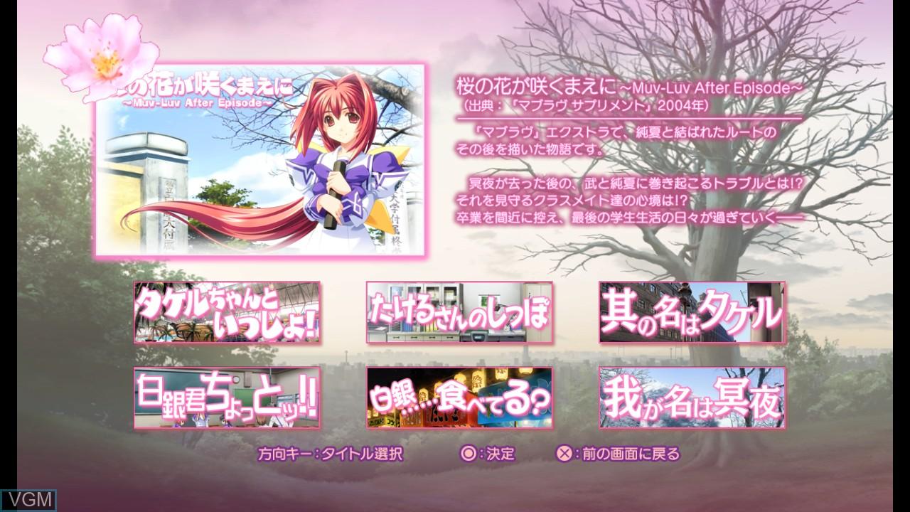 Image du menu du jeu Muv-Luv - photonflowers sur Sony Playstation 3